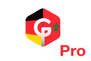 logo_germanpro